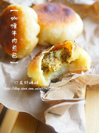 咖喱牛肉煎包的做法