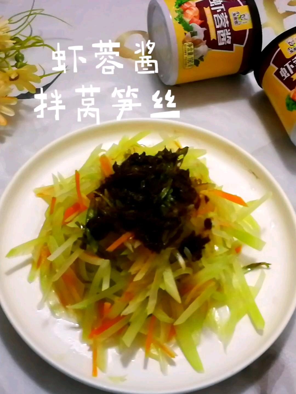 蝦蓉醬拌萵筍絲