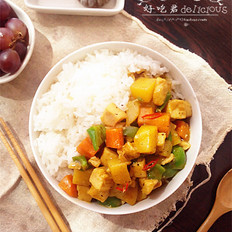 咖喱時蔬雞丁飯