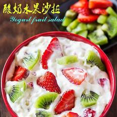 健康美味的缅甸迪威娱乐水果沙拉