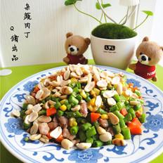 花生雜蔬肉丁