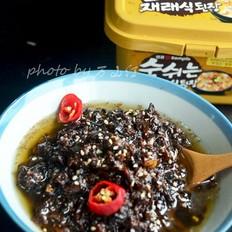 香菇牛肉�u