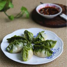 婴儿肝泥怎么做好吃翡翠白菜饺子的做法