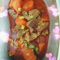 暖心羊肉鍋