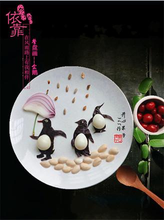 企鹅儿童趣味创意餐的做法