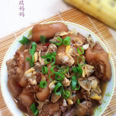 豬蹄蛤蜊肉