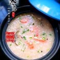 蛤蜊香菇蝦仁煲