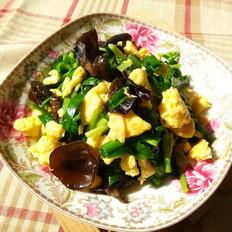 木耳韭菜炒雞蛋