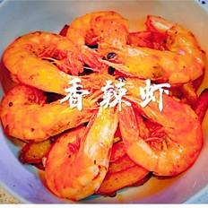 香辣薯條蝦