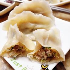 豆腐干子怎么做好吃白菜虾仁水饺的做法