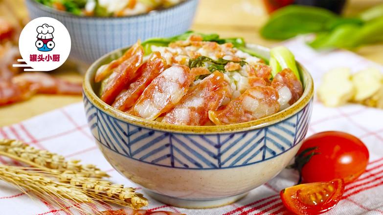 电饭煲咸肉菜饭的做法