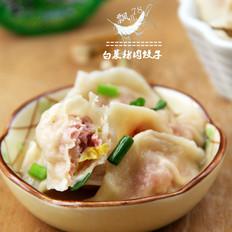 如何炒小白菜好吃白菜猪肉饺子的做法
