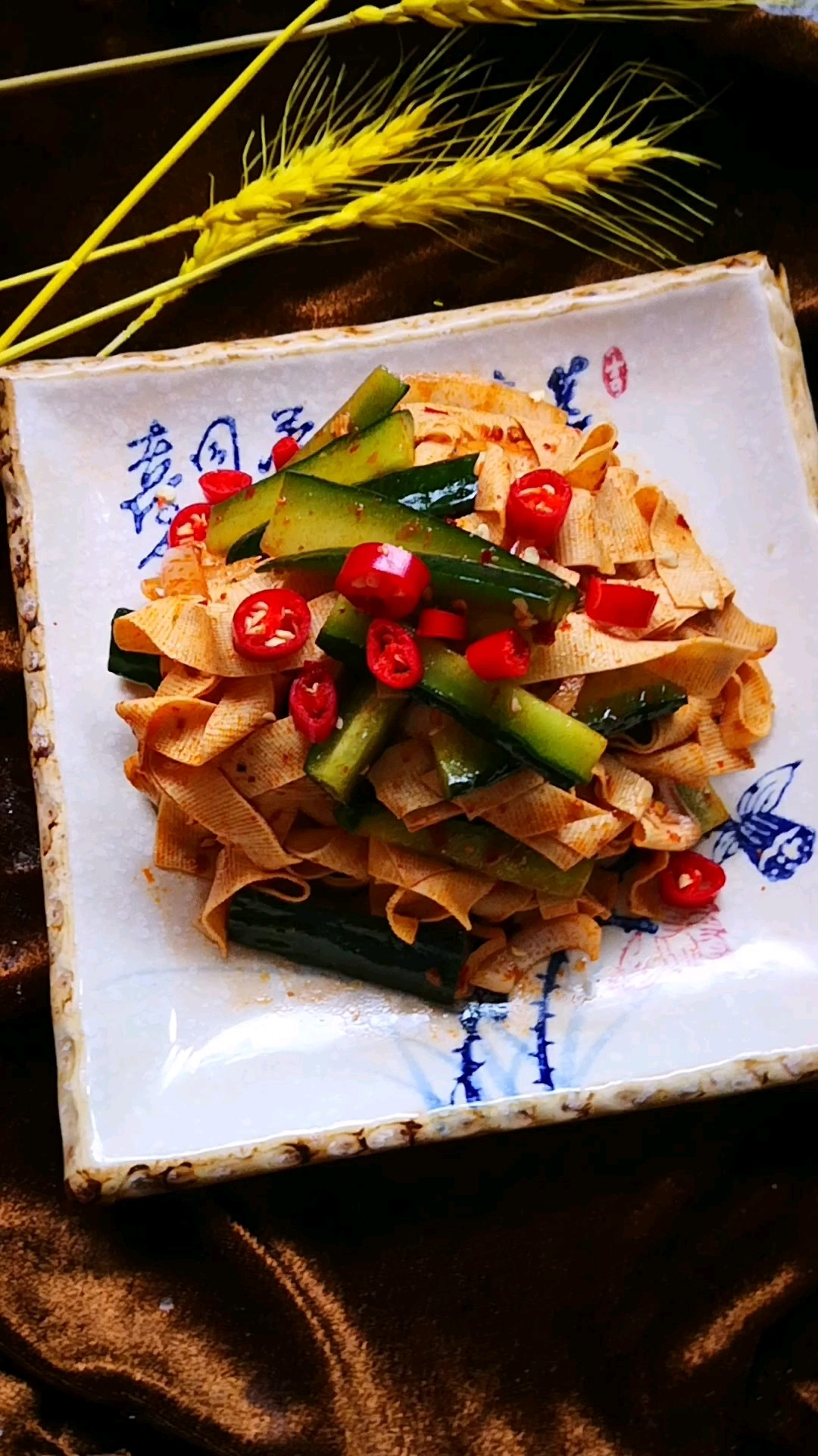 圓蔥干豆腐黃瓜條