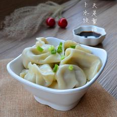 锅出溜怎么做白萝卜水饺的做法