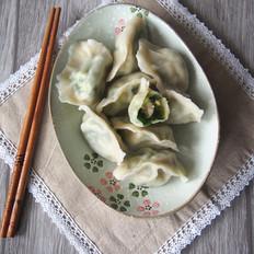 水蛇怎么做三鲜水饺的做法