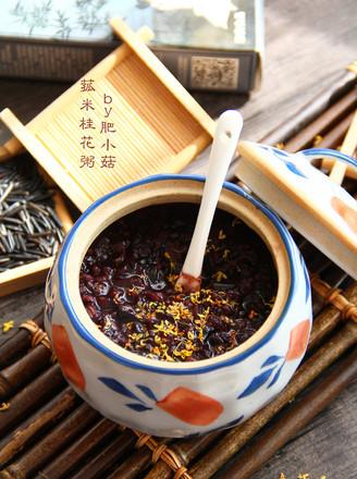 菰米桂花粥的做法