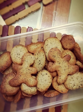 奶茶饼干的做法