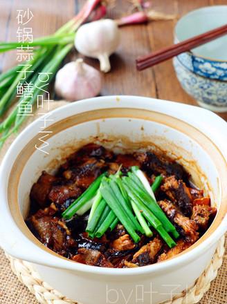 砂锅蒜子鳝鱼的做法