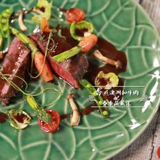 香煎澳洲和牛肉配春季蔬菜匯