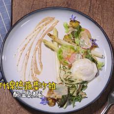 什锦热蔬菜沙拉配温泉煮鸡蛋