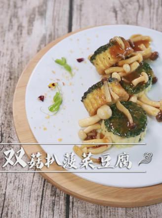双菇扒菠菜豆腐的做法