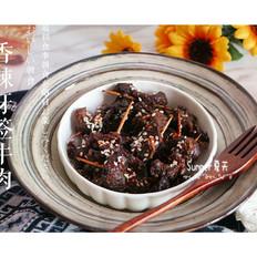 香辣牙签牛肉(空气炸锅版)