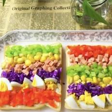 彩虹吐司沙拉