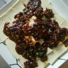 酱肉丝浇豆腐