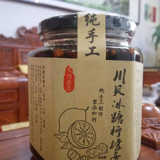 陳皮川貝檸檬膏(純手工自制,無添加任何添加劑)