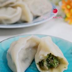 煎饺怎么做视频香芹猪肉水饺的做法