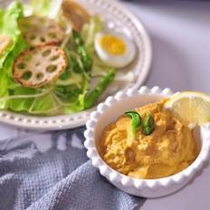 健康酪梨酱配蔬菜沙拉
