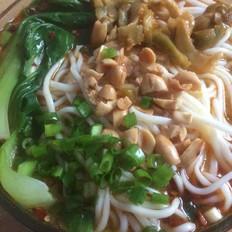 冷拌洋葱怎么做好吃重庆小面的做法