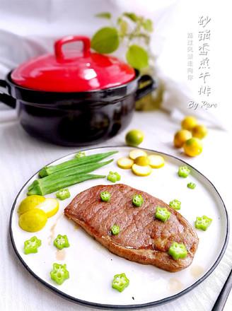 砂锅香煎牛排的做法