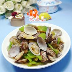 尖椒炒花蛤的做法