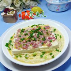 培根雞蛋蒸豆腐