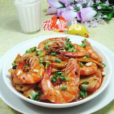 豉香蓮藕鮮蝦