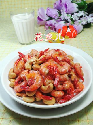腰果炒海虾的做法