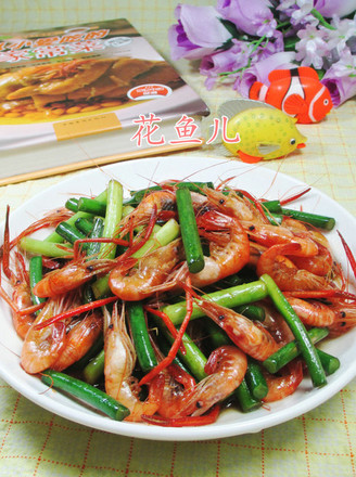 蒜薹炒河虾的做法