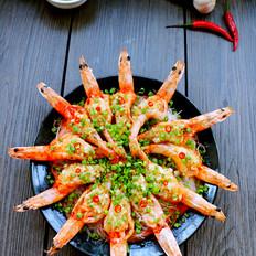 金银蒜粉丝蒸虾