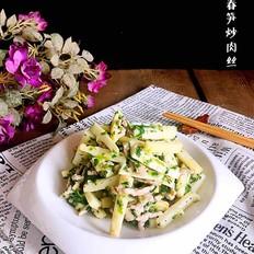 薺菜春筍炒肉絲