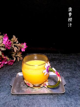 菠萝橙汁的做法
