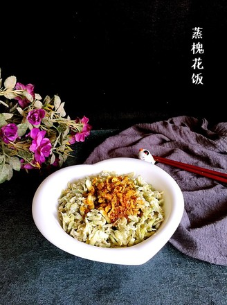 蒸槐花饭的做法