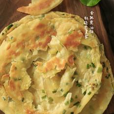 糖醋苞菜怎么做好吃香酥葱油饼的做法