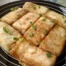 椒鹽脆皮豆腐