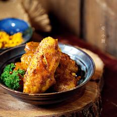 香煎咖喱鸡翅