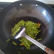 清炒四季豆丝