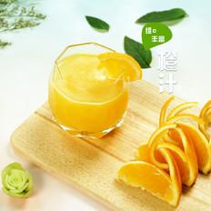 橙汁的做法大全