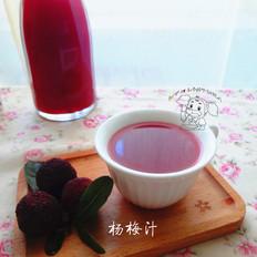 酸豆角炒什么菜好吃杨梅汁的做法