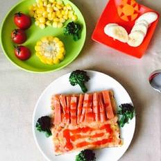 西红柿火腿鸡蛋饼
