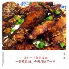 干煎糍粑魚